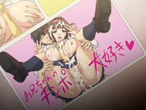 【エロアニメ JK】新婚妻&連れ子JKに催眠をかけ家庭崩壊セックスし続ける鬼畜男!